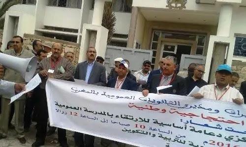 أكادير: مديرات ومديرو الثانويات يحتجون أمام أكاديمية سوس ماسة