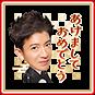 http://line.me/S/sticker/9982