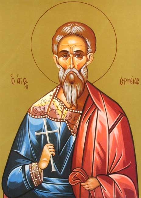 IMG ST. HERMIAS, Martyr