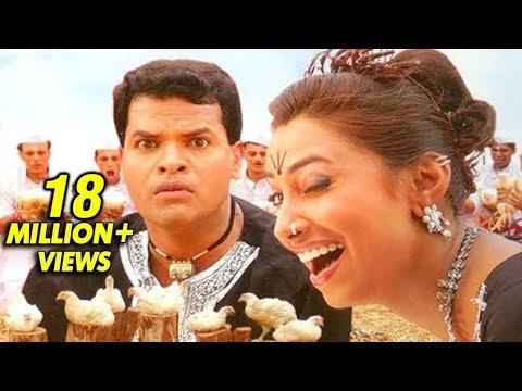kombadi palali marathi song download MP3 | Jatra - Kombdi Palali | High Quality Audio | Ajay - Atul
