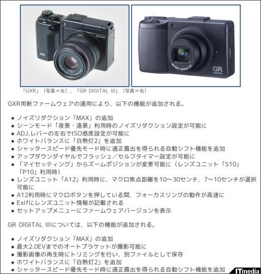 http://plusd.itmedia.co.jp/dc/articles/1005/17/news051.html