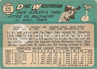 #375 Dave Wickersham (back)