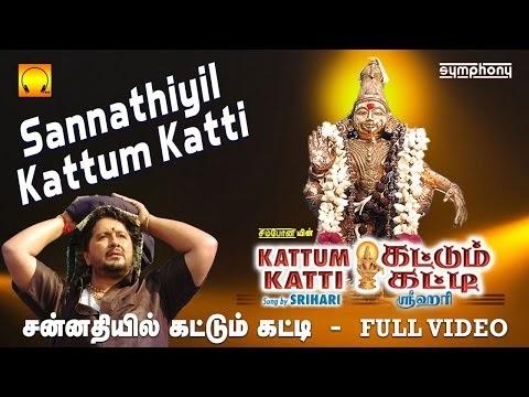 Sannathiyil Kattum Katti Mp3 Song Download Starmusiq Ifimusic