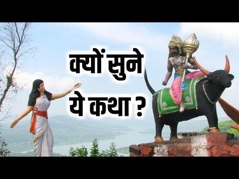 Vat Savitri Vrat 2019 ||  जानिए वट सावित्री व्रत कथा का महत्व, Vrat Puja...