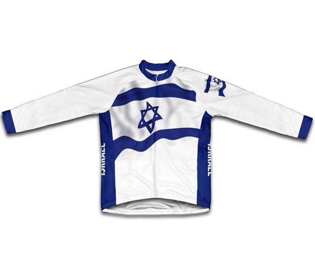 New 2016 Israel Flag winter cycling clothing/cycling