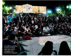 Η πρώτη νύχτα στην πλατεία. Μετά το τέλος της συνέλευσης, ξηµερώµατα  Πέµπτης, περίπου 40 άτοµα ξάπλωσαν στο γρασίδι µέχρι το πρώτο φως