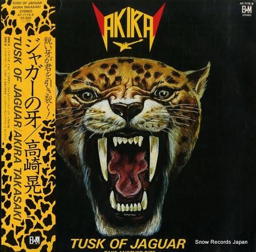 TAKASAKI, AKIRA tusk of jaguar