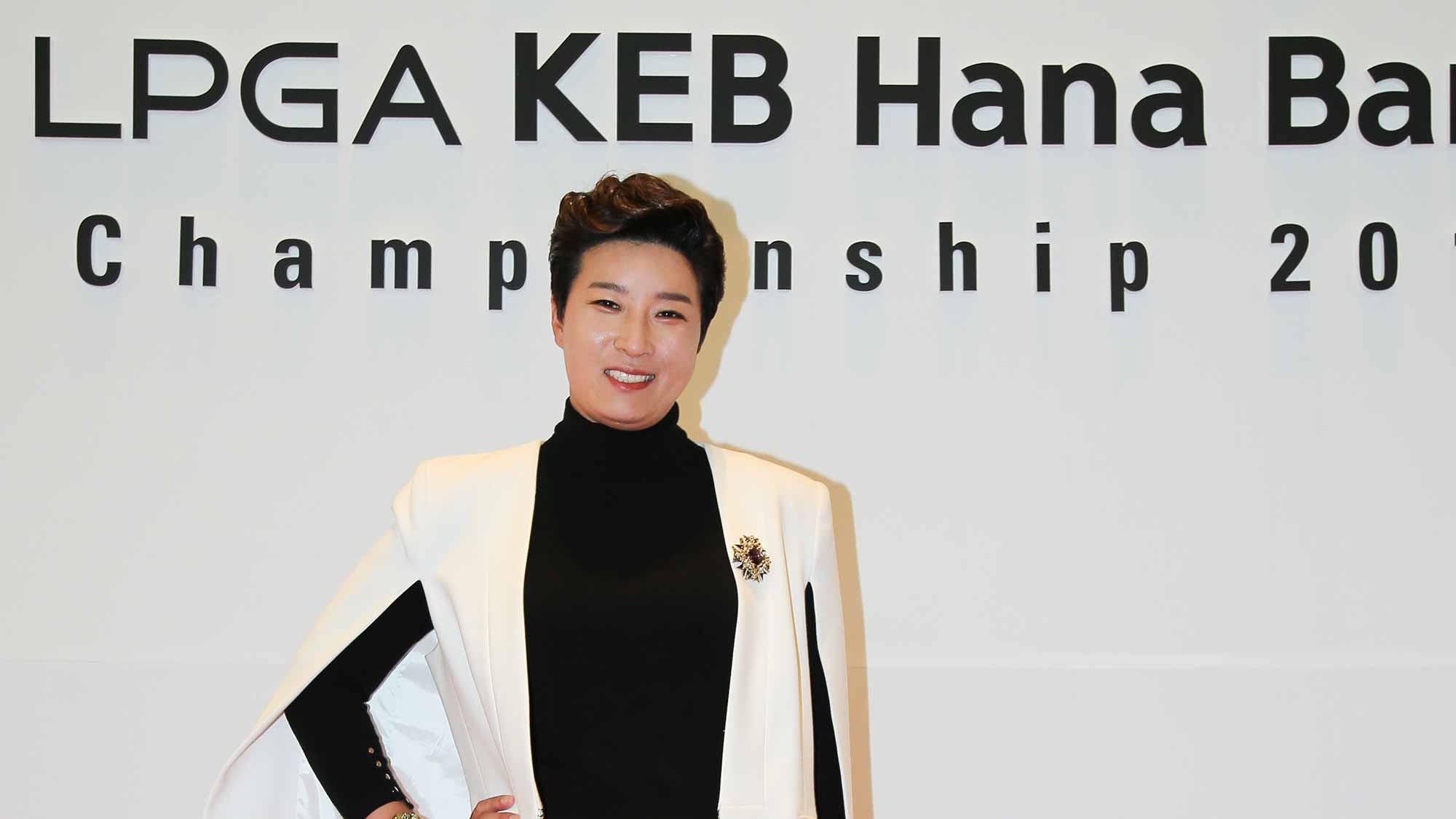 Se Ri Pak in her last official tournament