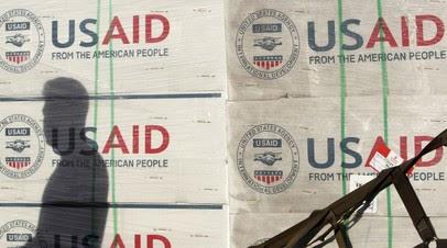USAID планирует найти специалиста по контрактам о финпомощи Киеву и Минску
