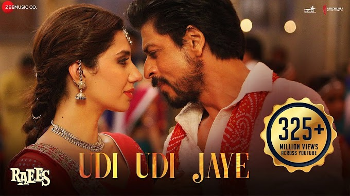 Udi Udi Jaye - Sukhwinder Singh, Bhoomi Trivedi & Karsan Sagathia Lyrics In Hindi
