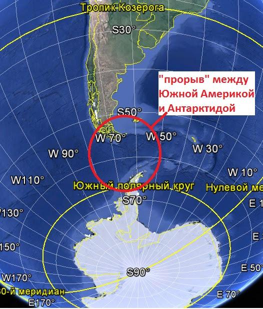 SouthAmerikaAntarktidaProryv_big_scale