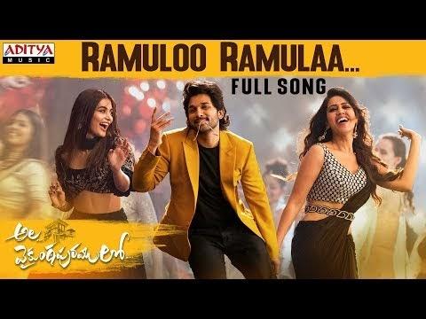 Ramuloo Ramulaa Ala Vaikunthapurramuloo Movie Song