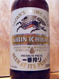 Kirin (Wells & Youngs), Ichiban, Japan (brewed in England)