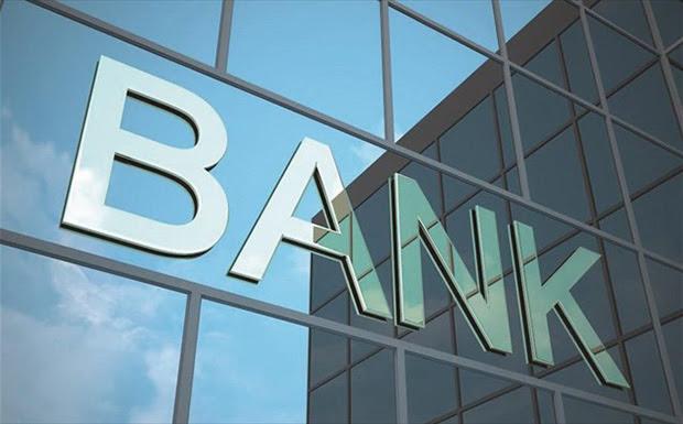 Τι κρύβει η έφοδος της Επιτροπής Ανταγωνισμού στις τράπεζες