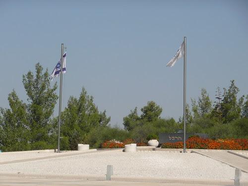 Hertzl's grave