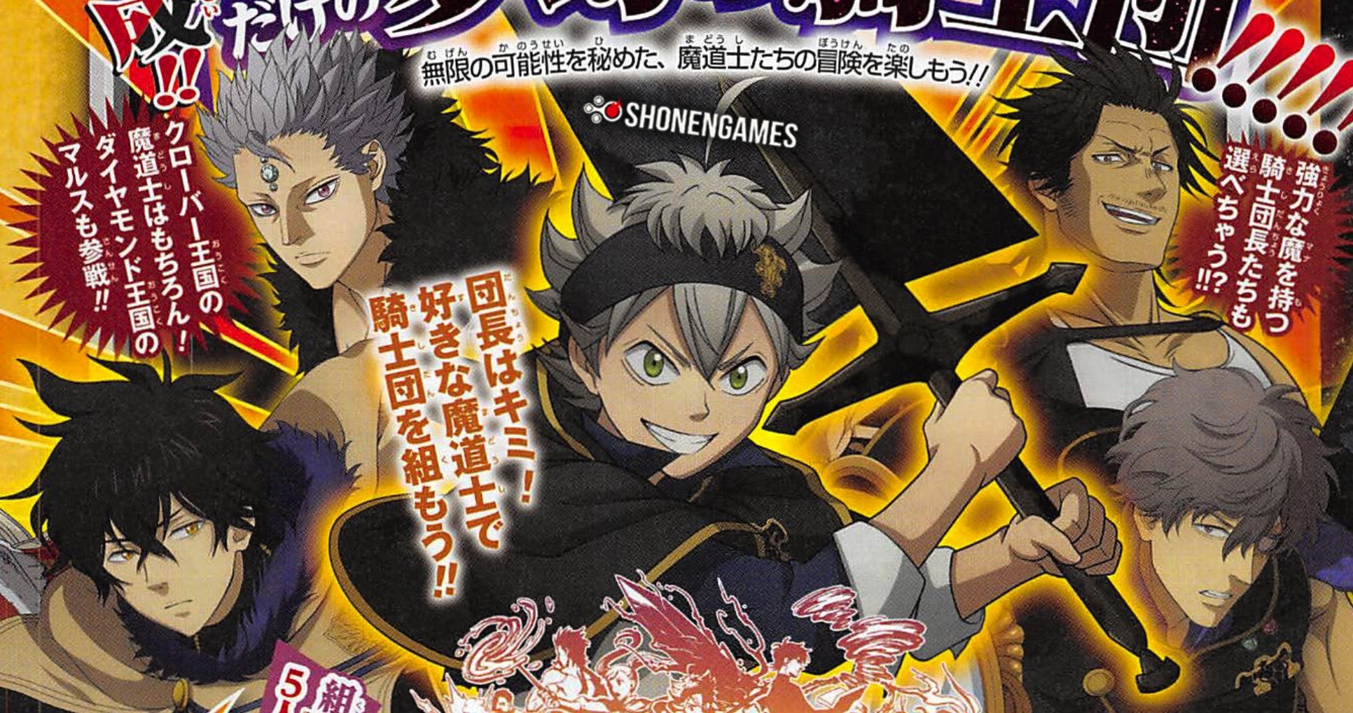 Black Clover: Fantasy Knights Announced for Smartphones ...