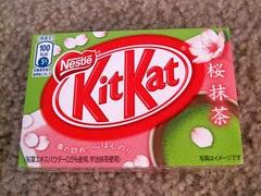 Sakura Matcha KitKat