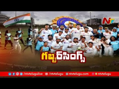 NTV: Young Indian Cricket Team Gets Historic Victory Against Australia At Gabba (Video)