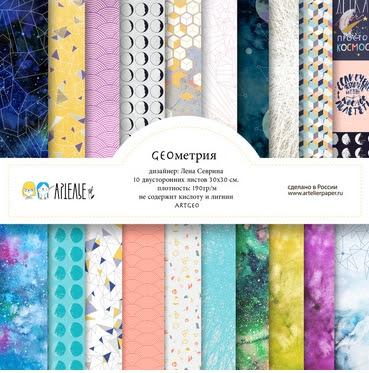 http://www.memuaris.ru/product/nabor_bumagi_artelie_30_5_h_30_5_sm_geometriya_