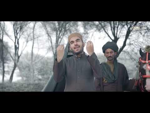 Mere Dil Ki Sate Per Hain Qadam Zahra Ke Bachon Ka Lyrics