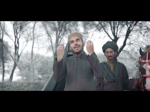 Milad Raza Qadri Mere Dil Ki Sate Per Hain Qadam Zahra Ke Bachon Ka Lyrics Official Video New 2020