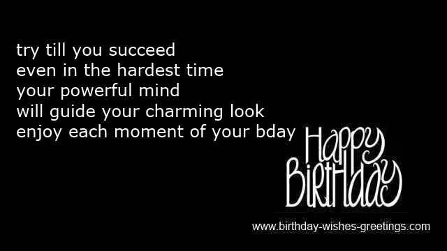 Inspirational Birthday Wishes And Motivational Inspiring Greetings