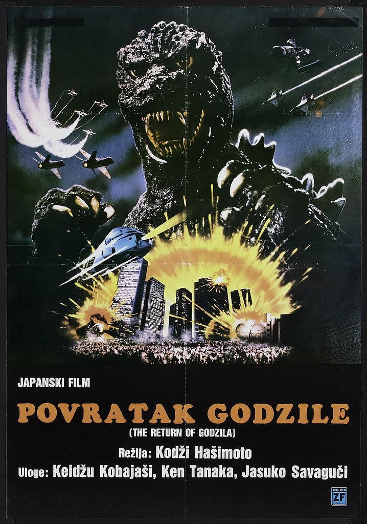 Godzilla 1985 (Zeta Film, 1985) Yugoslavian