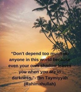 Ibn Taymiyyah Quotes Quotesdownload