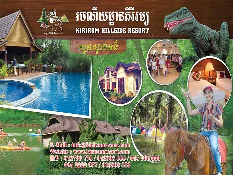 Kirirom Hillside Resort Reviews