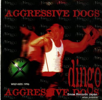 AGGRESSIVE DOGS / MURPHYS LAW dingo