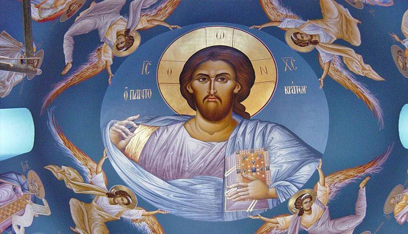 Ο Θεός είναι ο Πατέρας μας