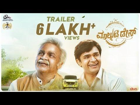 Malgudi Days Kannada Movie Trailer