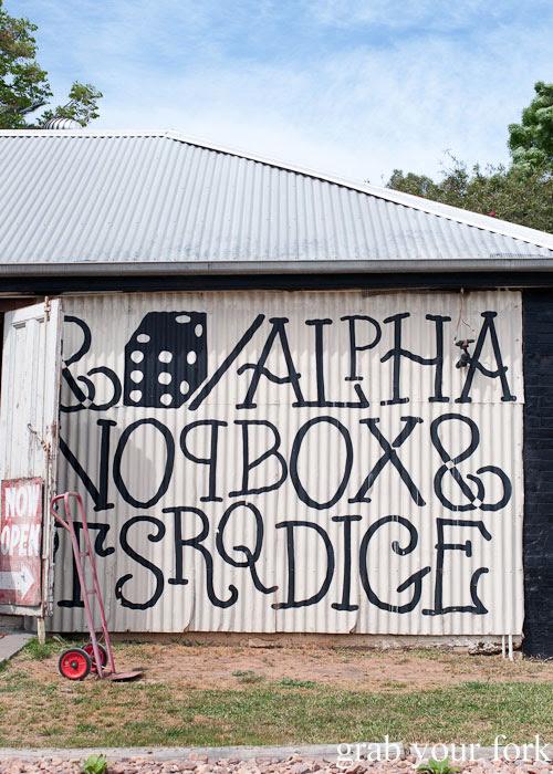 alpha box and dice vineyard mclaren value south australia