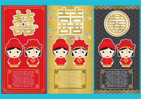Chinese Wedding Flyers   Download Free Vector Art, Stock