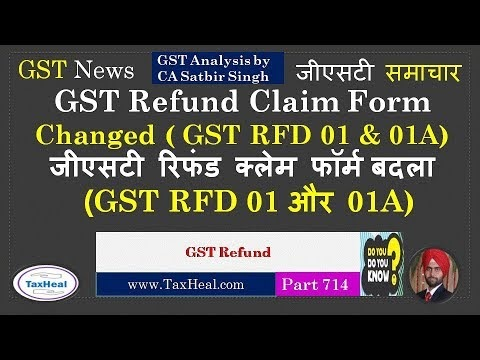 Goods and Service Tax in India: GST Refund Claim Form