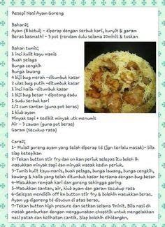 nasi beriani noxxa pressure cooker pinterest recipes