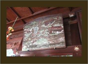【イメージ】熊野三山絵馬