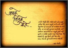 Happy Birthday Wishes for Friends in Marathi Quotes SMS