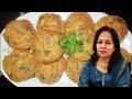 Aloo Chana Daal Kabab |Cook With Shaheen