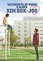Weightlifting Fairy Kim Bok Joo - Season 1