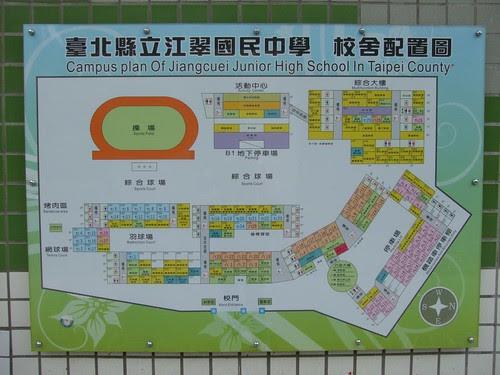 江翠國中校園平面圖