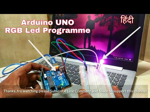 How to use a RGB LED with Arduino Hindi | Tutorial - i Love Tech