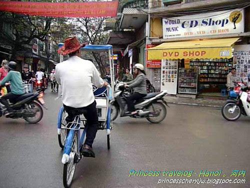 Cyclo tour 9