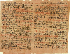 EdSmPapyrusPlateVandVI