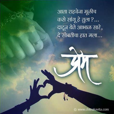 www.chitrakavita.com   Marathi Lalit Literature   ?????