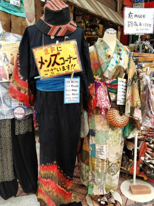 Hippy Yukata in Osu market. They cost as much as a mid-range designer yukata (around 6000 yen) and are made of patterned or tie-dyed cotton. For some reason tie-dye and other 70's hippy (neo-boho?) stuff have been popular in parts of Nagoya and among the Mori-Girl movement for several years. For yukata, heko obi for men and women's coordinations are popular, especially with fringed or beaded ends— almost like a scarf instead of an obi. As shown here, the geta have become flat beaded sandals, and necklaces and extra scarves added for more of a casual and colorful look. What do you think about this absorption (appropriation?) of foreign culture into summer yukata fashion?