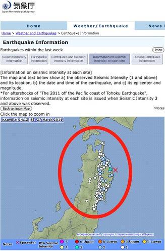 Japan Meteorological Agency | Earthquake Information