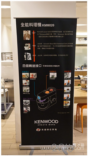 KENWOOD01.jpg