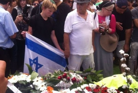 """Funeral of Max Steinberg z""""l"""