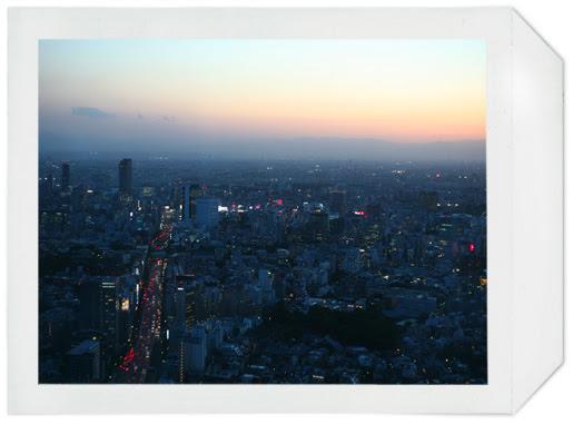 tokyo_city_view_1